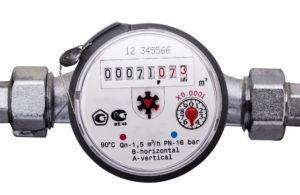 dd9 300x195 - Water meter
